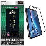 エレコム iPhone XR ガラスフィルム フルカバー 全面保護 フレーム付 【鉛筆硬度9Hより高硬度で、最上級の硬さ】 ブラック PM-A18CFLGFCRBK