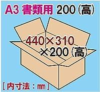 In The Box ダンボール 段ボール 「A3書類サイズA3-20 (440×310×200mm) 10枚」 茶色