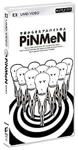 PiNMeN (UMD Video)
