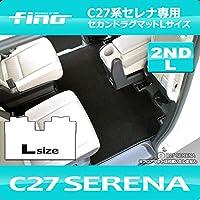 fino 新型セレナ C27 セカンドラグマットL(分割タイプ) ブラック FINO-C27-2ND-L-2-BK