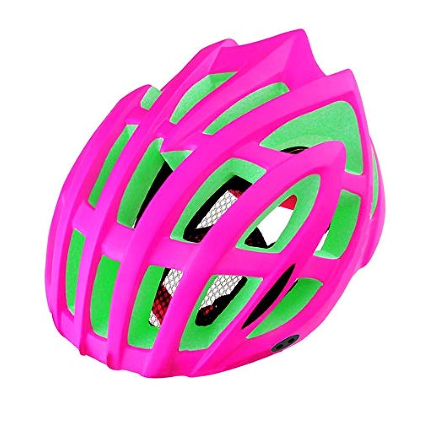 神経無意味叫び声HYH 自転車の色EPSワンピースヘルメット大人の男性と女性のサイクリング乗馬用ヘルメット快適な ヘルメット いい人生 (Color : Pink)