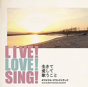 「LIVE! LOVE! SING! 生きて愛して歌うこと」 オリジナル・サウンドトラック