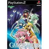 ギャラクシーエンジェル (Playstation2)