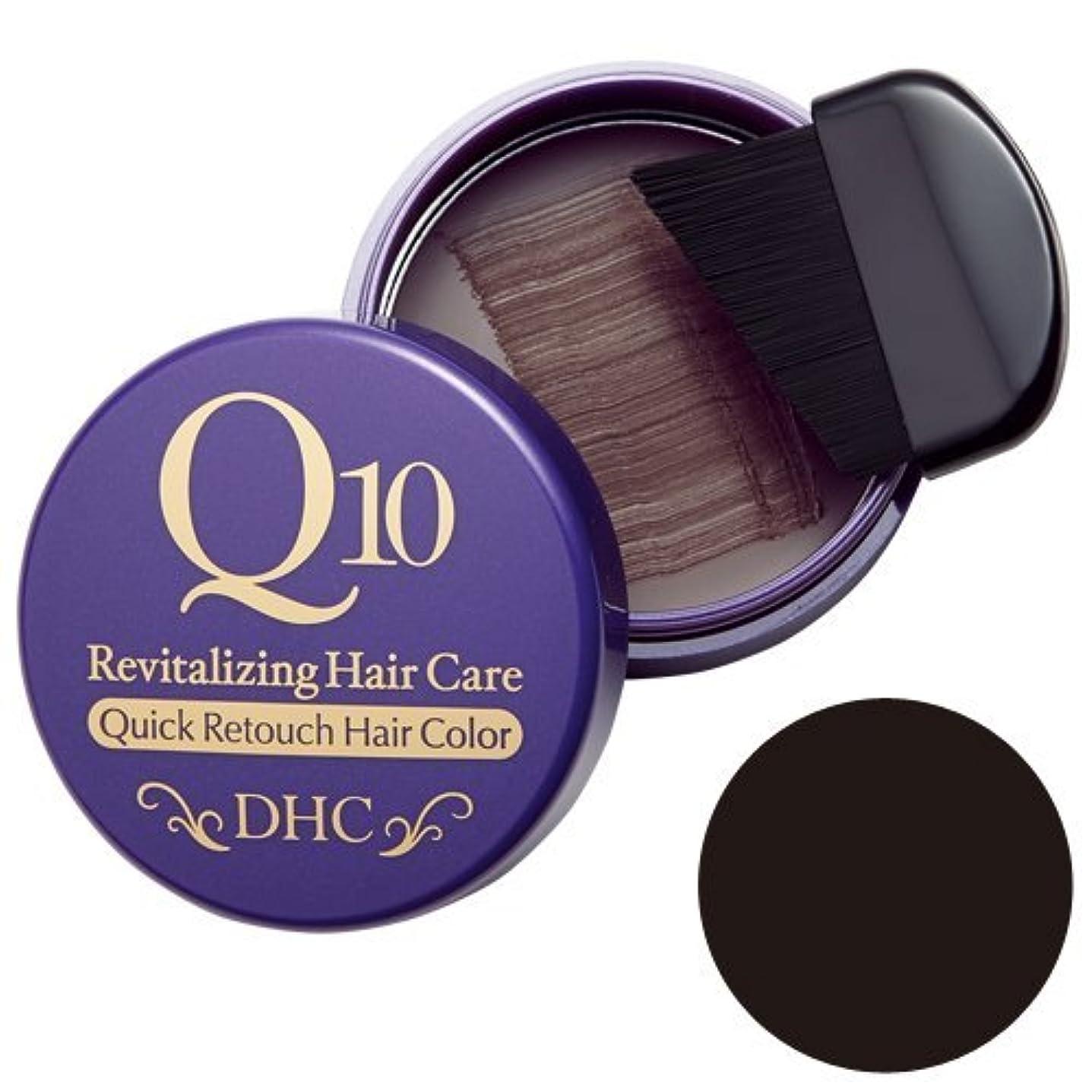 反抗セール恒久的DHC Q10クイック白髪かくし(毛髪着色料) ブラック