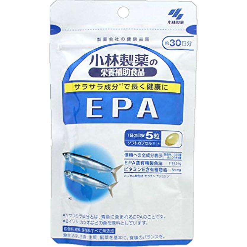 意気消沈した順応性のある結紮EPA 150T