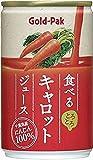 ゴールドパック 食べる キャロットジュース 160g缶×20本入