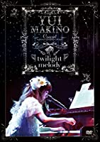 Yui Makino Concert ~twilight m [DVD]