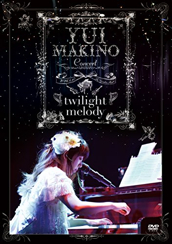 Yui Makino Concert~twilight melody~ [DVD]の詳細を見る