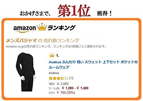 Aoakua ふんわり 軽い スウェット 上下セット ポケット付 裏起毛 あったか 楽ちん ルームウェア (L, グレー)
