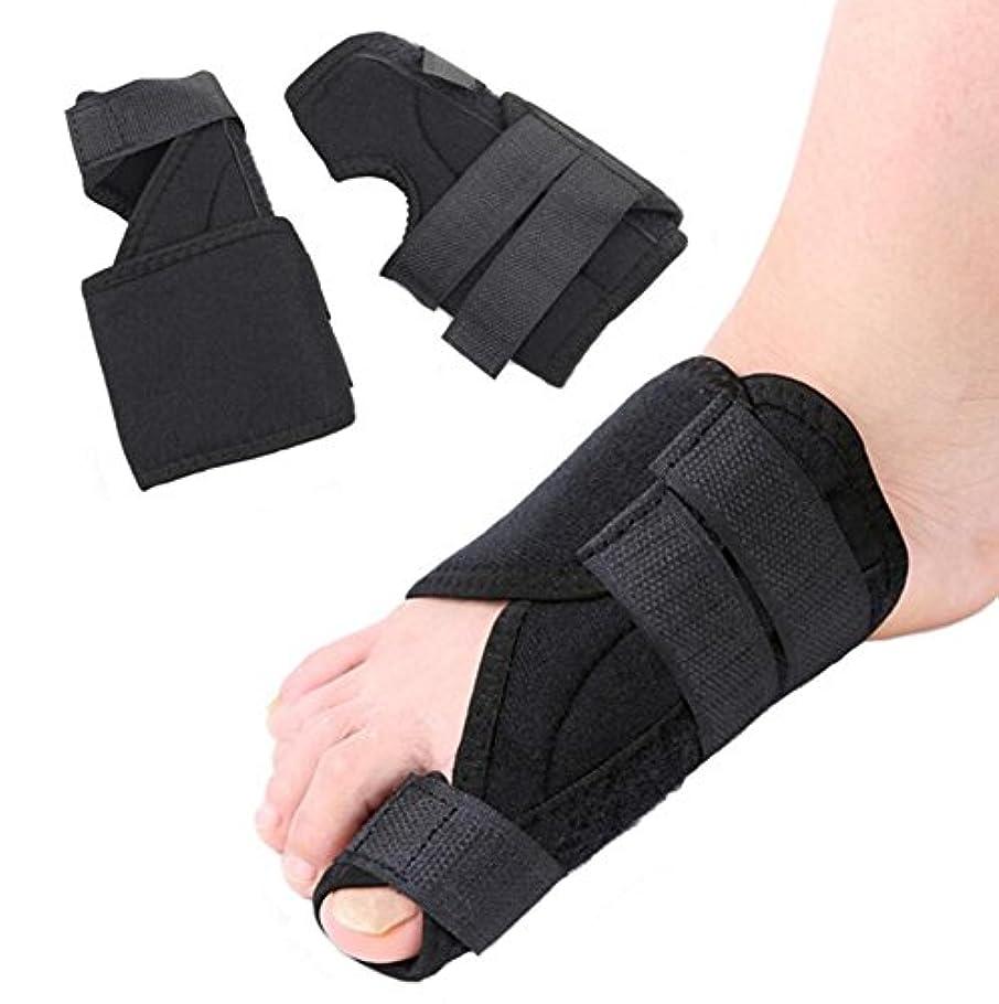 刺繍祈り朝ALSYIQI 2 PCS外反母趾足矯正ベルトコンフォート調整外反母趾補正フィット前足バンド