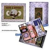 【SAJOU/サジュー】お針箱セット1(裁縫セット15点セット)☆フレンチ手芸雑貨通販☆