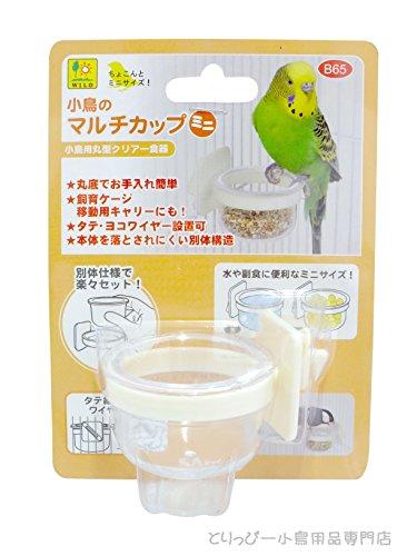 三晃商会 小鳥のマルチカップ ミニ