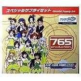 スペシャルサプライセット 「アイドルマスター2」