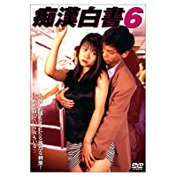 Amazon.co.jp: 松下一矢: DVD