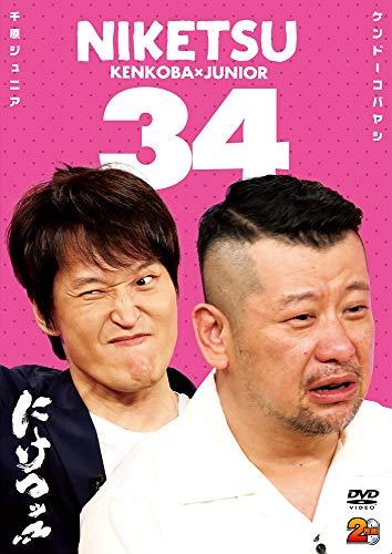 にけつッ!!34 [DVD]