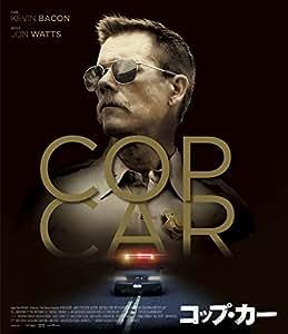 COP CAR/コップ・カー [Blu-ray]