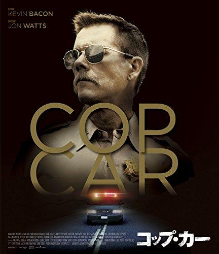 COP CAR/コップ・カー スペシャル・プライス [Blu-ray]