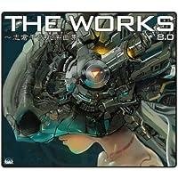 THE WORKS ~ 志倉千代丸楽曲集 ~ 8.0