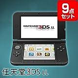 任天堂3DSLL【おまかせ景品9点セット】景品 目録 A3パネル付