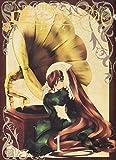 ローゼンメイデン0―ゼロ― 1 (ヤングジャンプコミックス)