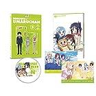 干物妹! うまるちゃん vol.5 (初回生産限定版) [DVD]