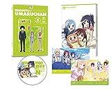 干物妹!うまるちゃん Vol.5 Blu-ray[Blu-ray/ブルーレイ]