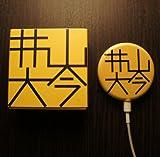 井山大今(PLAYBUTTON)