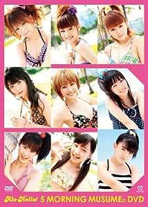 アロハロ!5 モーニング娘。DVD