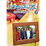 ハナタレナックス 第7滴 -2008傑作選・後編-