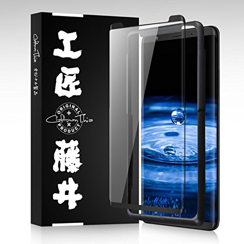 工匠藤井 Samsung Galaxy Note 8 専用 「ケースに干渉せず&感度良好」全面強化ガラスフィルム 硬度9H 厚さ超薄0.33mm 撥油性 指紋防止 3D曲面加工 galaxy note8 フィルム【液晶面ガラス1枚】「品質保証」
