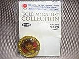 アテネ五輪 2004年『吉田 沙保里』ゴールドメダリスト コレクション