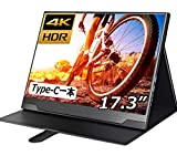 cocopar 17.3インチ/4K 3840*2160/モバイルモニター/モバイルディスプレイ/非光沢/薄型/IPSパネル/USB Type-C一本/HDMI/VESAアーム対応/カバー付 /1cm/1kg/3年保証 jsj-173-4kc