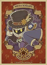 カービィと夢幻の歯車 キャラクタースリーブ メタナイト(EN-1039)