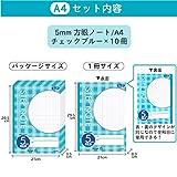 サクラクレパス 学習帳 A4 5mm方眼 N903(10) チェックブルー 10冊 画像