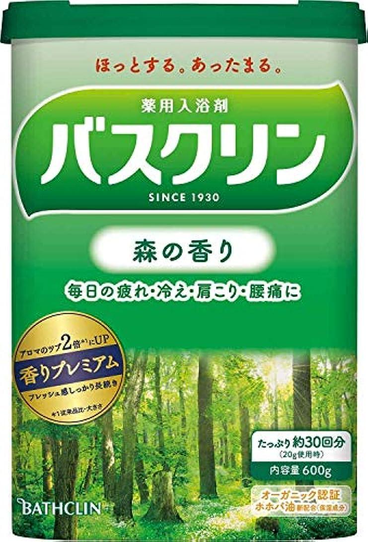 キャメル聴覚障害者強大な【医薬部外品】バスクリン森の香り600g入浴剤(約30回分)