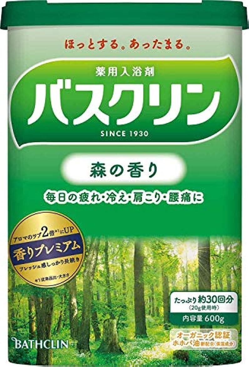架空の均等にフェロー諸島【医薬部外品】バスクリン森の香り600g入浴剤(約30回分)