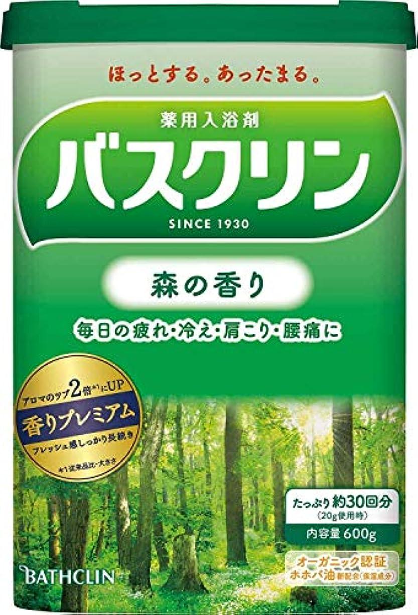 感覚ダイヤル重量【医薬部外品】バスクリン森の香り600g入浴剤(約30回分)