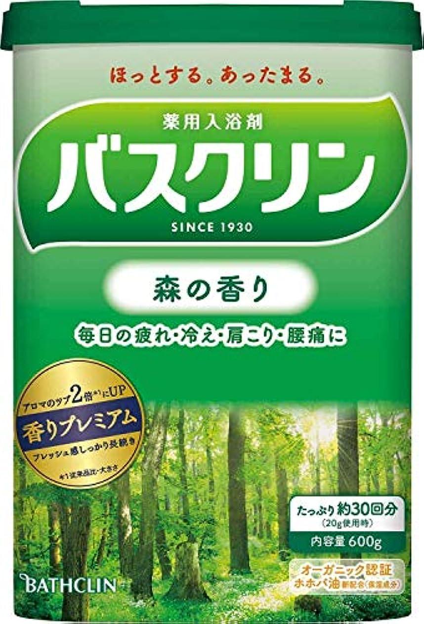 最後のフェデレーションジャンル【医薬部外品】バスクリン森の香り600g入浴剤(約30回分)