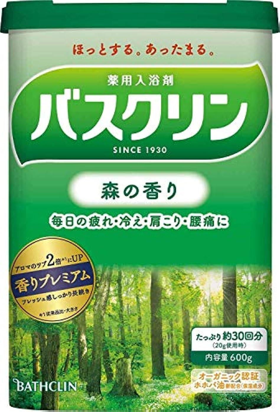 グリップ刺激する乳【医薬部外品】バスクリン森の香り600g入浴剤(約30回分)