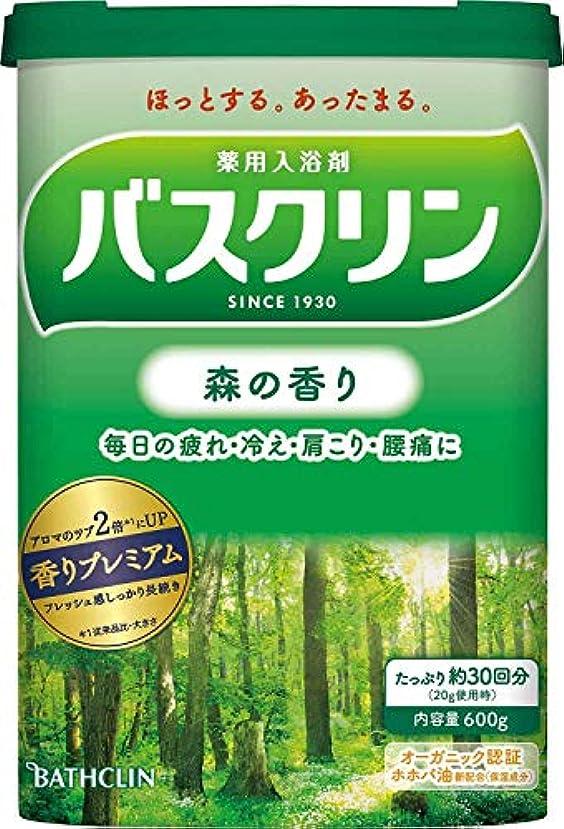 移植ヶ月目引く【医薬部外品】バスクリン森の香り600g入浴剤(約30回分)