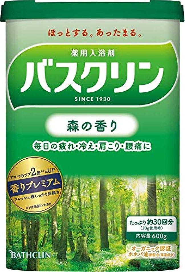 幾分担当者写真撮影【医薬部外品】バスクリン森の香り600g入浴剤(約30回分)
