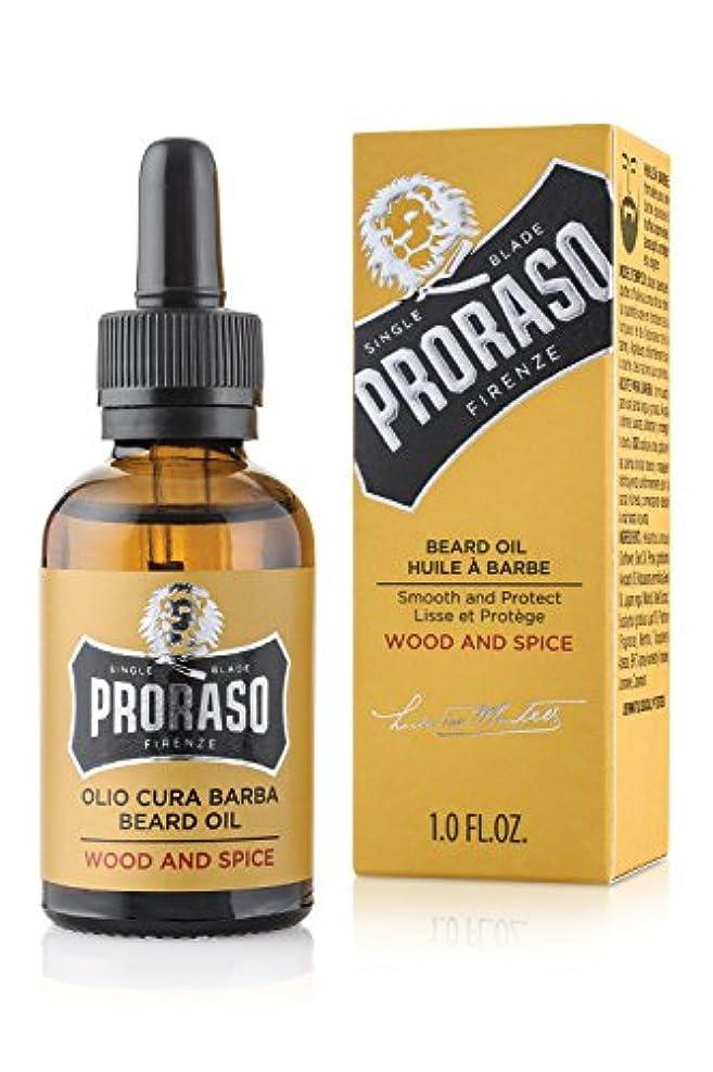 ホイール売上高収縮PRORASO(ポロラーソ) ビアードオイル ウッド&スパイス