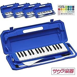 鍵盤ハーモニカ (メロディーピアノ) P3001-32K/BL ブルー サクラ楽器おまとめ5台セット