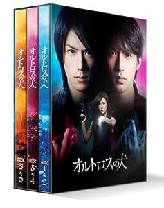 オルトロスの犬 DVD-BOX (6枚組)