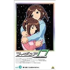 フィギュア17 つばさ&ヒカル(10) [VHS]