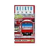 Bトレインショーティー京急電車KEIKYU2000形 3扉タイプ 2両セット【3】(京浜急行・京急)(新パッケージ)