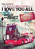 """THE GRAFFITI ~ATTACK OF THE """"YELLOW FRIED CHICKENz"""" IN EUROPE~『I LOVE YOU ALL』 [DVD]"""