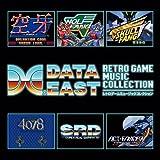 データイースト レトロゲームミュージックコレクション