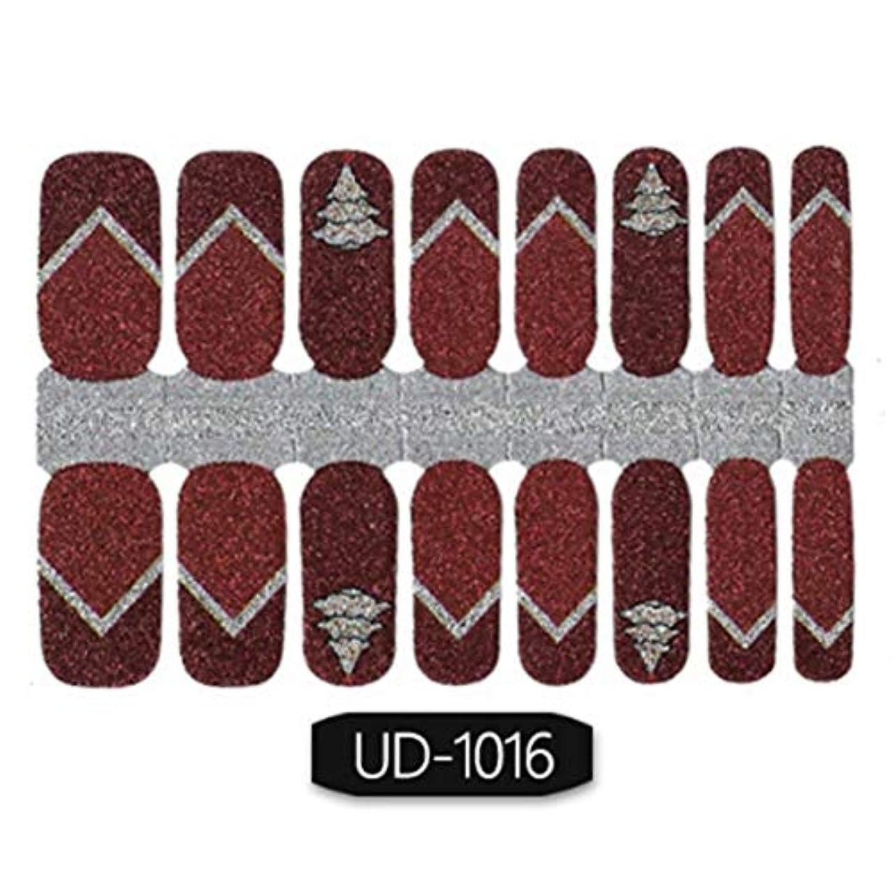 集める学校ACHICOO ネイルシール ステッカー セット 16パターン クリスマス 粘着紙 デコレーション 超可愛い オシャレ UD-1016 通常の仕様