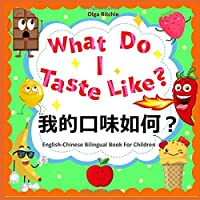 What Do I Taste Like? English-Chinese Bilingual Book For Children